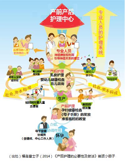 event_02_02_05_01.jpg